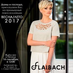 banner_flaibach_pokaz_16-09-16