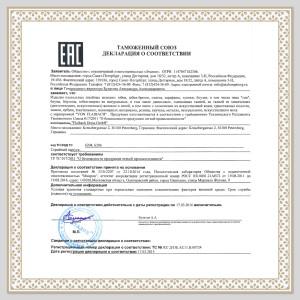 EAC Декларации FLAIBACH  2015-2016 - 2
