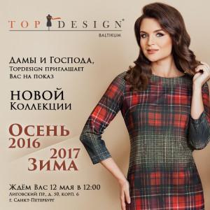 banner_topdesign_osen-zima_16-17_pokaz_spb_12-06-16