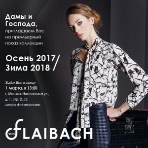 Banner_Flaibach_Osen-Zima_17-18_Pokaz_Moskva_01.03.17