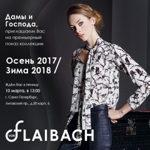 Banner_Flaibach_Osen-Zima_17-18_Pokaz_SPb_10.03.17