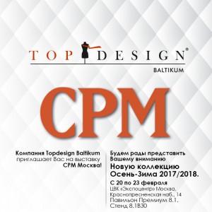 Banner_Vistavka_ Topdesign_20-23.02.17