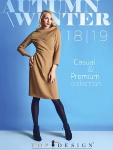 Основная коллекция Осень-Зима 2018 / 2019